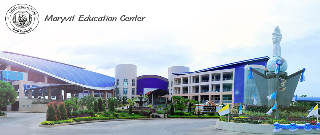 Maryvit School Education Center